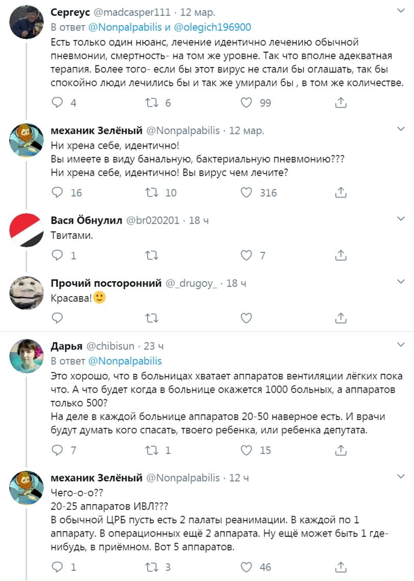 https://cs9.pikabu.ru/post_img/big/2020/03/14/8/1584193778149368121.png