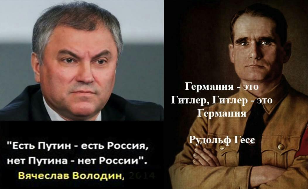Николай Бондаренко: «За такое судить надо! Главный пропагандист Кремля хвалит Муссолини и Гитлера!»