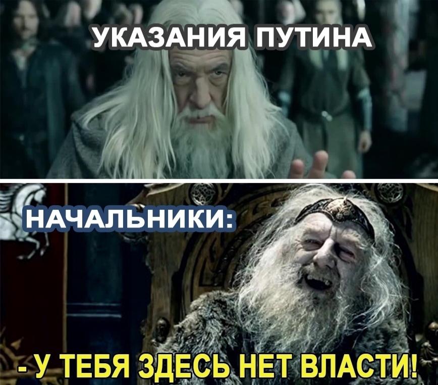https://cs9.pikabu.ru/post_img/big/2020/03/27/4/15852883441891429.jpg
