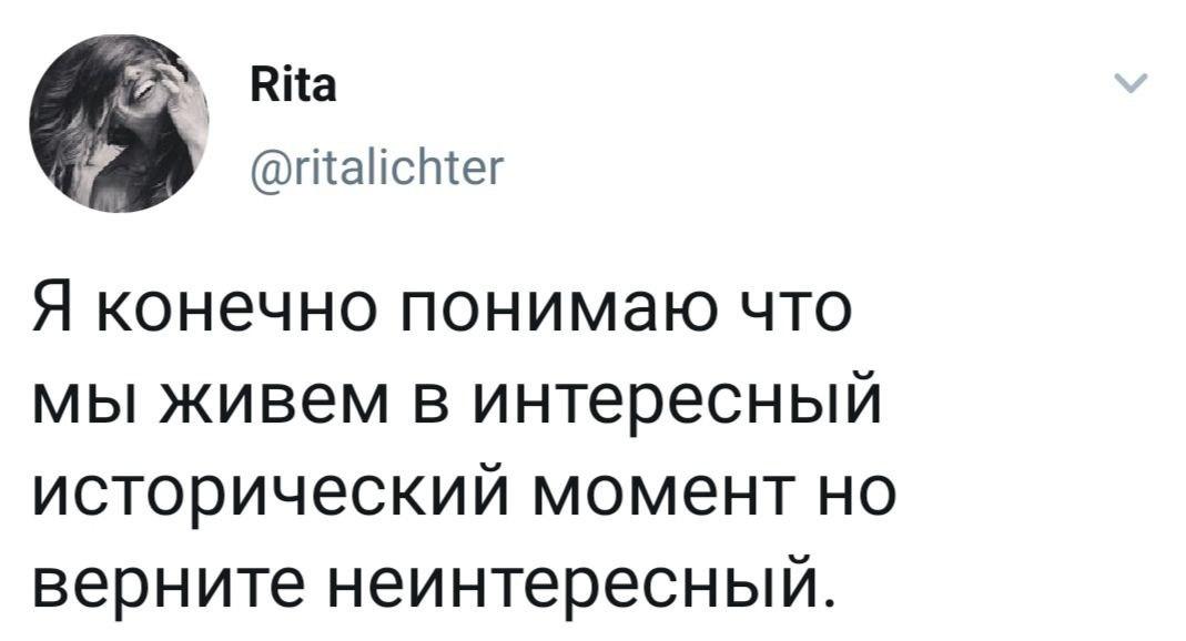 https://cs9.pikabu.ru/post_img/big/2020/03/29/6/1585475721171986185.jpg