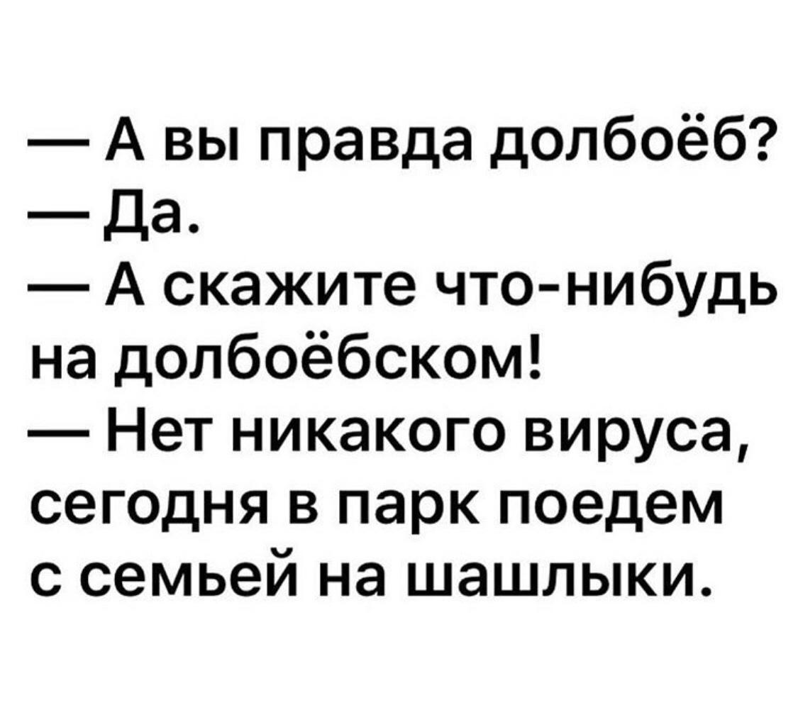 https://cs9.pikabu.ru/post_img/big/2020/04/12/6/1586681210140349761.jpg