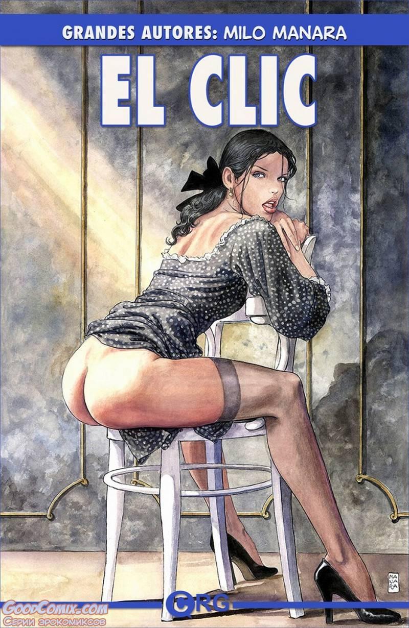 Эротические Комиксы Рисованные