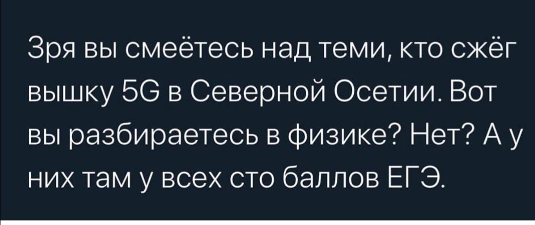 https://cs9.pikabu.ru/post_img/big/2020/05/03/9/1588519308173885409.jpg