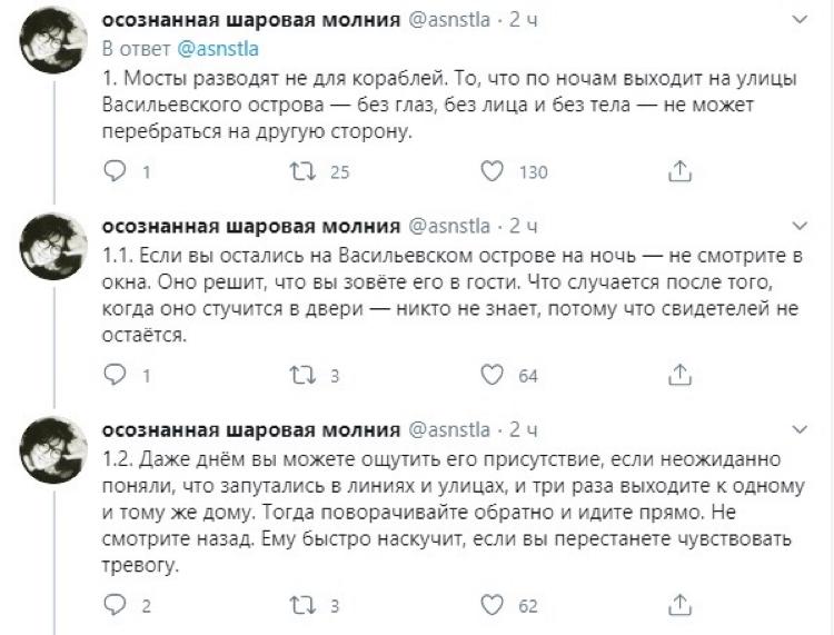 https://cs9.pikabu.ru/post_img/big/2020/07/06/9/1594051053126299136.jpg