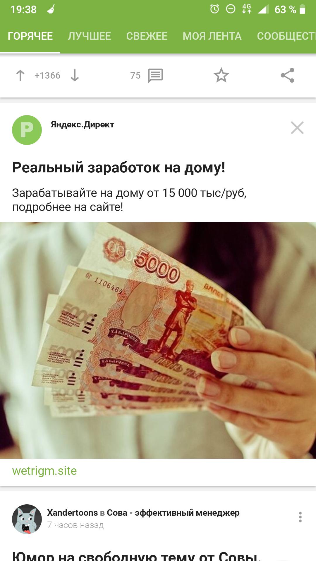 Реклама казино вулкан в инстаграмме онлайн казино разрешенные в казахстане