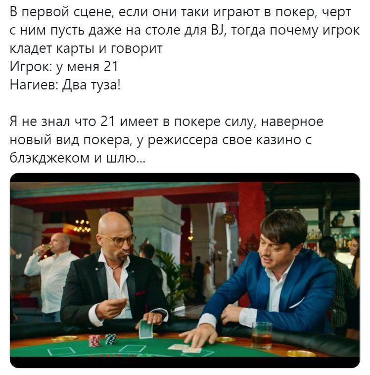 Бежанов сергей кимович хамство казино как играть на карте в майнкрафт по сети
