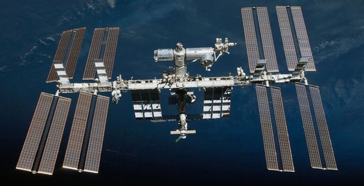 space station live feed - HD