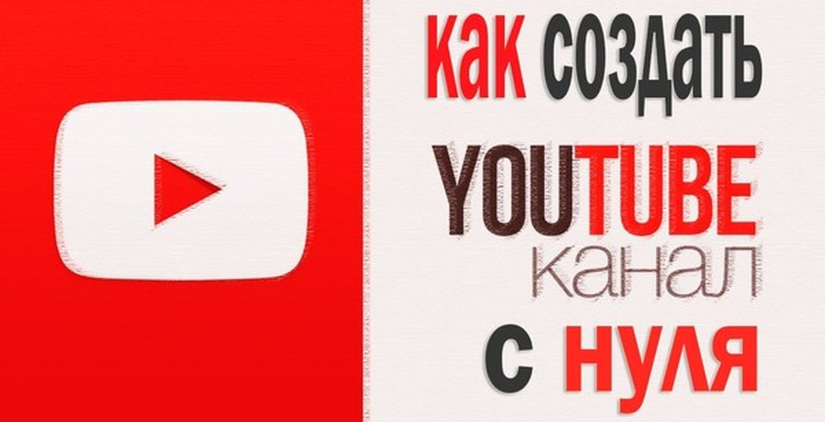 youtubes specialist video channels - 1200×675