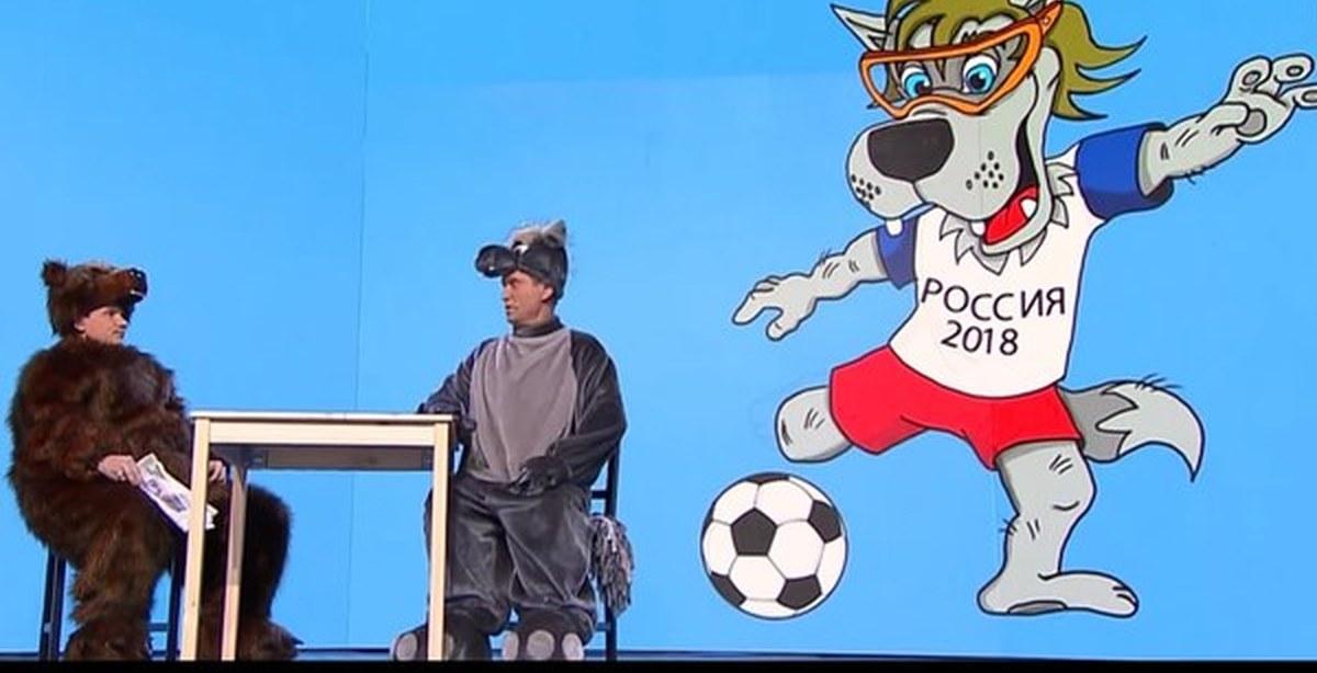 Футболу 2018 приколы чемпионата мира символ по