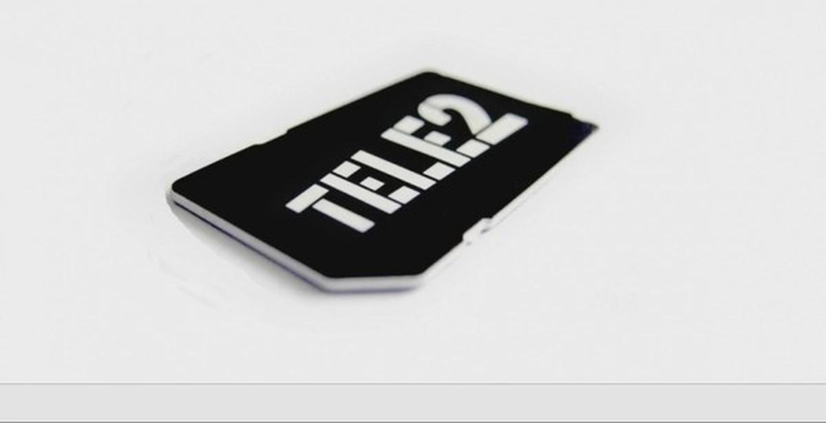 Tele-2 занимается GSM-спамом, который нельзя отключить