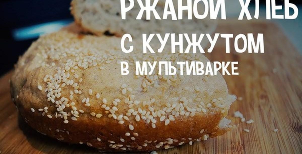 Домашний хлеб  6 интересных рецептов