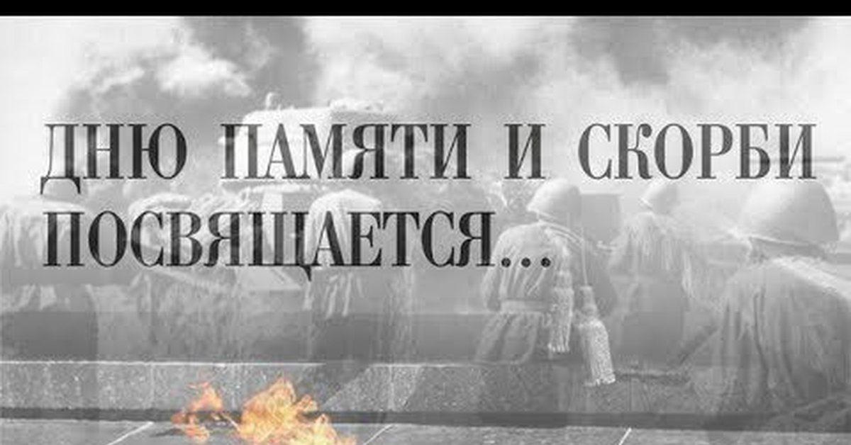 Картинки шампунь, картинки на 22 июня начало войны